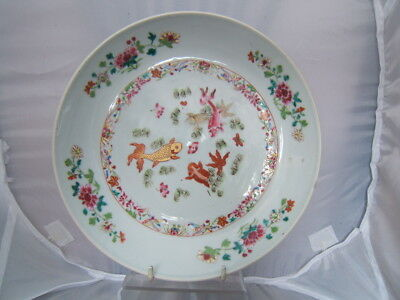 Chinese famille rose porcelain dish with carp Early Qianlong plate