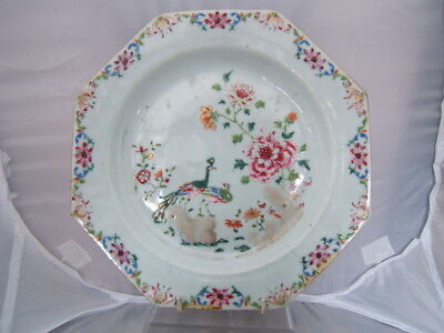 Chinese famille rose porcelain plate early Qianlong double peacock pattern #2