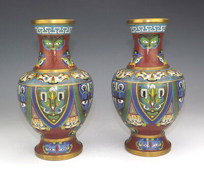 Vintage Chinese Cloisonne - Pair Of Oriental Animal Face Decorated Vases