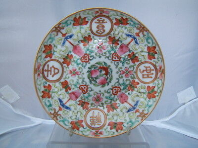 Chinese famille rose porcelain dish Jiaqing mark & period plate