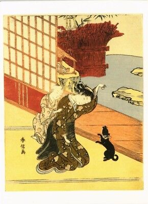 Dr Jim Stamps Us Lady Child Cat Harunobu Freer Gallery Continental Size Postcard