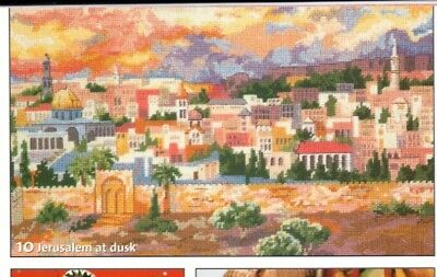 Tapestry/Cross stitch chart. Jerusalem at Dusk. Designer Erin Dertner