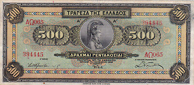 500 Drachmai Very  Fine  Banknote From Greece 1932!pick-102