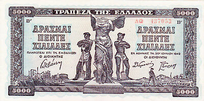5000 Drachmai Aunc Banknote From German Occupied Greece 1942 !pick-119