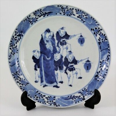 Fine Late 19Th Century Chinese Porcelain Blue & White Charger Saucer Plate Dish