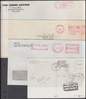HONG KONG 1960's/80's COVERS (x3) AND CARD