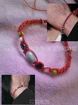 Michael Jackson Lucky red bracelet MJ Speechless Style