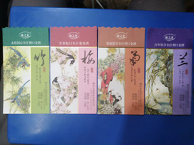 set of 4 China wine lable-2000s-plum blossoms, orchid, bamboo and chrysanthemum