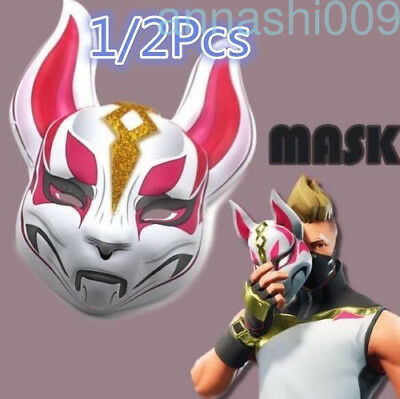 1/2Pc Fortnite Fox Drift Latex Mask Helmet Mens Womens Halloween Cosplay Costume