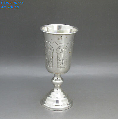 Antique Imperial Russian Solid Silver Kiddush Judaica Cup, 9.3Cm Moscow 1879
