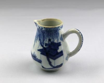 Fine Antique 18thC Chinese Qing Kangxi Blue & White Canton Porcelain Milk Jug