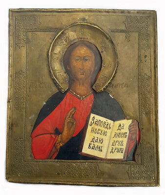 Antique 19th C Russian Painted Wood Icon (Kovcheg) of Jesus Christ in Brass Riza
