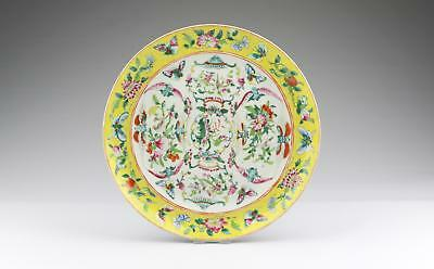 Very Fine Rare Antique 19thC Chinese Qing Famille Jaune Medallion Porcelain Dish