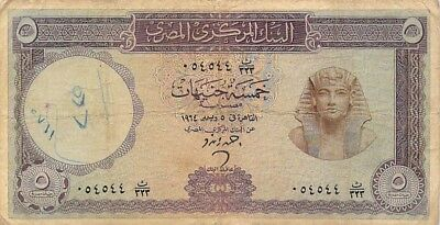 Central Bank Of Egypt 5 Pounds Note 1964 P-39 Low Grade Graffiti
