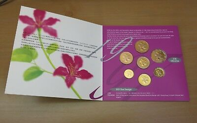 1997 Hong Kong Brilliant Uncirculated Coin Set