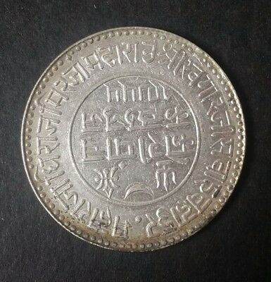 Indian Princely State  Kutch  5 Kori Silver Coin