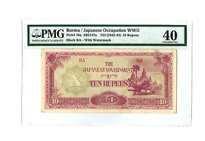 1942 ND BURMA JAPAN WWII 10 RUPEES PMG 40 PICK #16a BANKNOTE W/ WATERMARK RARE