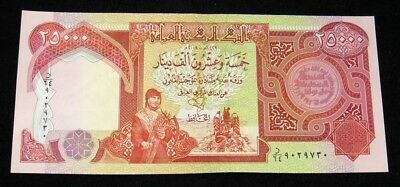2000's Iraq 25000 Dinar Note - Crisp AU+ - About Uncirculated
