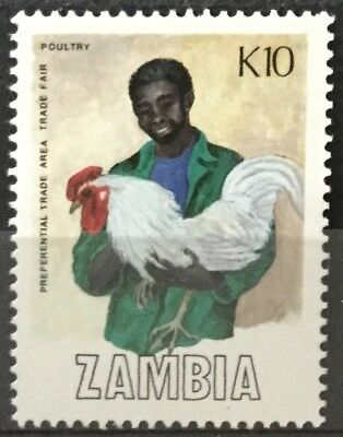 Zambia 1988 10K. Poultry, Preferencial Trade Area Fair SG553 MNH