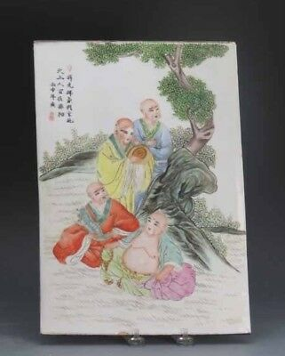 Chinese Late 20th.c Tile Figural Landscape Scene Script 2 Red Seal Marks #440