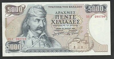 5000 Drachmes From Greece 1984