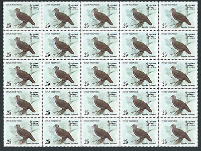 1983 Ceylon Sri Lanka CEYLON WOOD PIGEON Bird Block of 25 MNH Unfolded