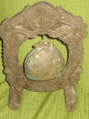 Vintage Asian Brass Gong Or Bell On Wood Stand W/ Foo Dog Feet
