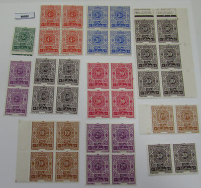 Maroc France Morocco 1917  Tax Stamps Taxe Mnh - M680