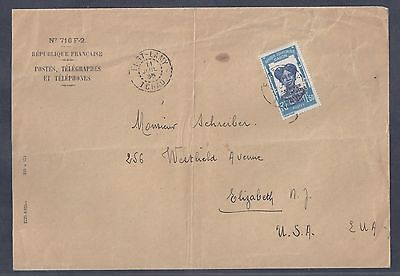1935 Gabon Scott #198 Single Franking on Cover to New Jersey