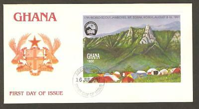 GHANA 1991 17th World Jamboree Korea BOY SCOUTS Tents CAMPSITE IMPERF SS FDC