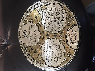Allah Islamic Arabic Koran Versus Copper Brass ETCHED engraved Hammered Plate