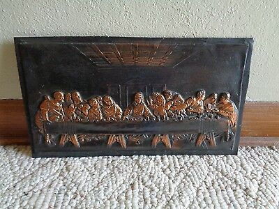 vintage bronze or copper raised relief LAST SUPPER religious wall hanger plaque
