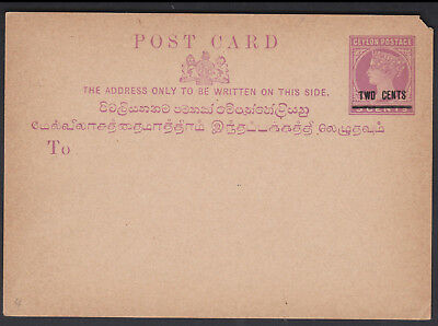 Ceylon QV TWO CENTS Overprint POST CARD / POSTCARD