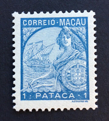 MACAO 285 Very Nice Mint Light Hinged Issue OD A269