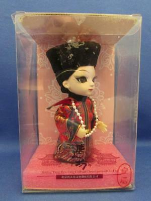 Chinese Porcelain Doll Wearing Red Traditional Costume - Beijing