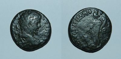 ANCIENT ROME : SEPTIMIUS SEVERUS 193-211 A.D.  Ae24 - MARKIANOPOLIS - TYCHE