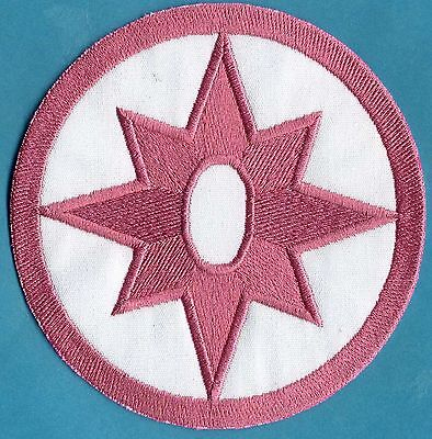 """8"""" Star Sapphire Lantern Corps Classic Style Embroidered Iron-On Patch"""