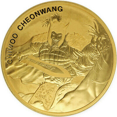 2018 1 oz South Korean Gold Chiwoo Cheonwang (BU)