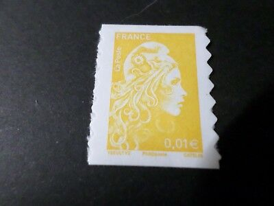 FRANCE 2018, timbre AUTOADHESIF MARIANNE L ENGAGEE, 0.01, neuf** MNH STAMP