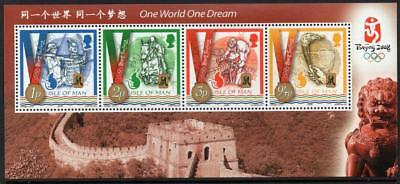 ISLE of MAN MNH 2008 SG1425 Olympic Games