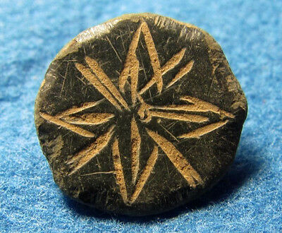 Beautiful old bronze collectible button 19 century or Earlier Star decoration