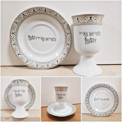 Royal Havdalah Set Kiddush cup + plate with silver decorations A great gift