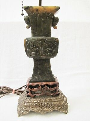Antique Late 19th / Early 20th Century Jade Vase Lamp w/ Metal Base