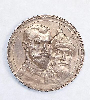 1913 RUSSIA Silver Rouble Coin 300th Anniversary of Romanov Dynasty EXTRA FINE+