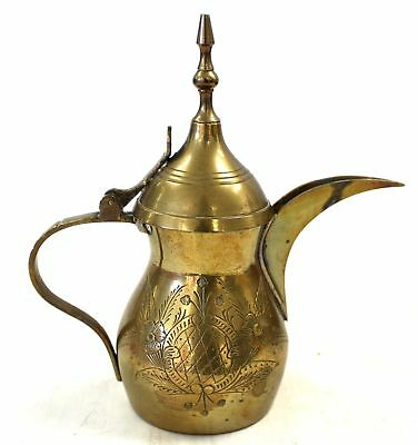 Vintage Etched Brass ARABIC COFFEE POT Patent No.86710 - Stamped & Signed - W39
