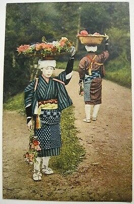PCMV15 Postcard Japan People Traditional Dress carrying Baskets on Head 1925