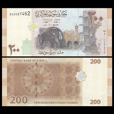 1 x Asian-SY 200 Pounds Paper Money,2009,P-114,Uncirculated