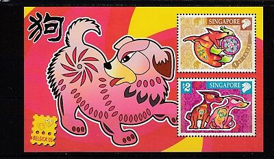 Singapore - Sgms1656 Mnh 2006 Year Of The Dog - Belgica 2006