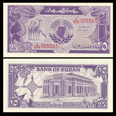 SD SUDN 25 Piastres,Middle East Paper Money,1987,P-37,Uncirculated .1Pieces