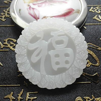 Fine Natural White Afghan Jade Hand Carved Chinese Lucky Fu Pendant